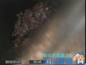 東大阪市長田東で排水管が流れなくなったら山川設備にお任せ下さい。