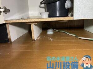 守山市木浜町でキッチンの排水が詰まったら山川設備にお任せ下さい。