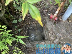 四條畷市岡山東で洗面の排水詰まりは山川設備にお任せ下さい。