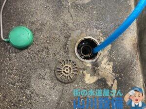 吹田市山田西で厨房の排水詰まりは山川設備にお任せ下さい。