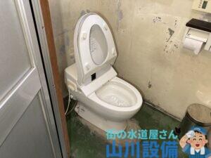 堺市堺区遠里小野町のトイレ詰まりは山川設備にお任せ下さい。