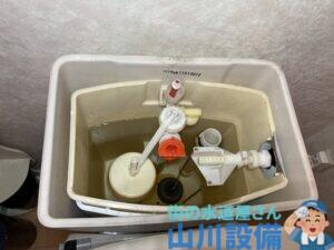 高石市羽衣でトイレタンクの中が故障したら山川設備にお任せ下さい。