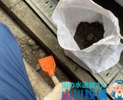 大阪市平野区加美鞍作で排水溝を高圧洗浄機で清掃するなら山川設備にお任せ下さい。