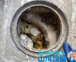 和泉市府中町で排水桝が詰まったら山川設備にお任せ下さい。