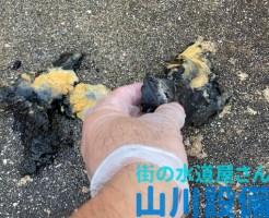 泉佐野市日根野でトイレの排水管が詰まったら山川設備にお任せ下さい。
