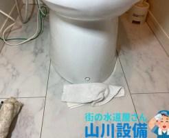 東大阪市吉田本町でトイレの水漏れは山川設備にお任せ下さい。