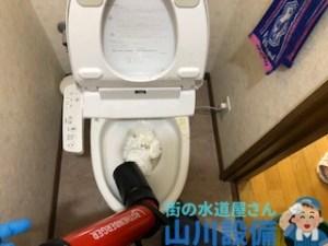 大阪府東大阪市上小阪 の トイレつまり 修理