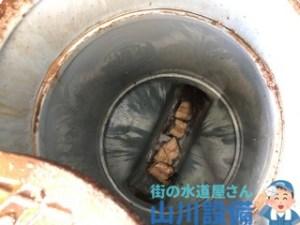 大阪府東大阪市で尿石除去を出来る業者をお探しなら山川設備に連絡下さい。