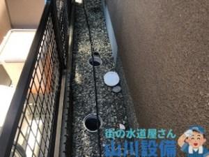 ある程度下流側に問題がなければ最上流からの洗管作業します。