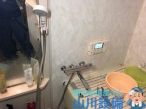 大阪府枚方市でお風呂の混合水栓を交換するなら山川設備まで連絡下さい。
