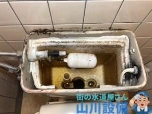 奈良県奈良市東向中町でトイレの水が流せなくなったら山川設備にお任せ下さい。