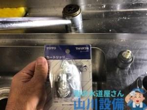 八尾市青山町の混合水栓カートリッジの交換は山川設備にお任せ下さい。