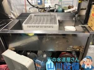 大阪府大阪市東淀川区の排水詰まりは山川設備にお任せ下さい。