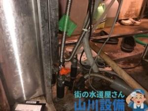 大阪府大阪狭山市の水道トラブルは山川設備にご連絡下さい。