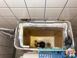 奈良県奈良市でトイレの部品交換するなら山川設備に連絡下さい。