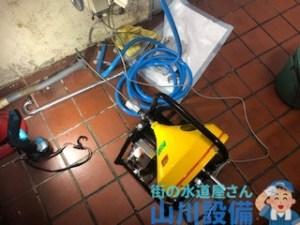排水管の詰まりをドレンクリーナーを使って通管作業するなら山川設備にお任せ下さい