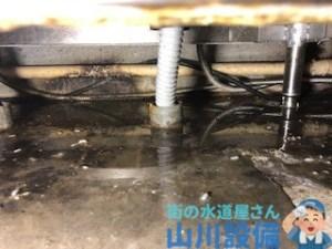 奈良県橿原市曲川町の飲食店の水道トラブルは山川設備にお任せ下さい。