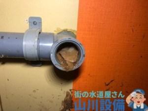 大阪府大阪市北区、東大阪市で排水管から水が逆流したら山川設備までご連絡を下さい。