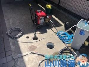 排水管清掃はポータブルの高圧洗浄機を使って作業をする事も出来ます。