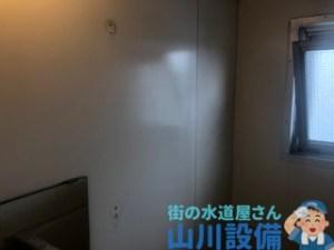 大阪府八尾市若林町、東大阪市で浴室シャワー水栓の交換は山川設備にお任せ下さい。
