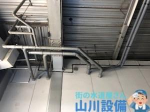 トイレの排水管が詰まったら山川設備に連絡下さい。