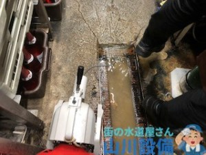大阪府大阪市北区の厨房排水詰まりは山川設備にお任せ下さい。