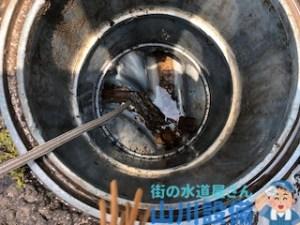 排水管の尿石除去は山川設備にお任せ下さい。