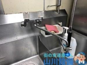 東大阪市の蛇口修理は山川設備にお任せ下さい。