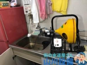 大阪府大阪市、東大阪市で排水の流れが悪いと感じたら山川設備にお任せ下さい。