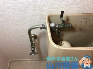 大阪府八尾市、東大阪市のトイレ修理は山川設備にお任せ下さい。