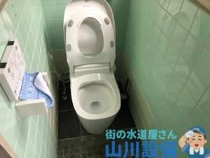 大阪府下の排水管詰まりは山川設備までご連絡下さい。