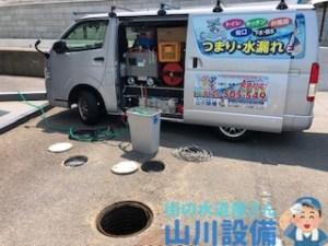 高圧洗浄機を使った洗管作業は山川設備にお任せ下さい。