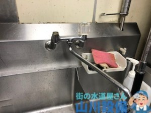 大阪府大阪市、東大阪市で混合水栓の水漏れ修理は山川設備にお任せ下さい。