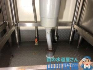 厨房床からの水漏れ修理で水道屋をお探しなら山川設備までご連絡下さい。