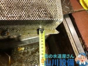 大阪市北区や東大阪市でグリストラップのトラブルは山川設備までご連絡下さい。