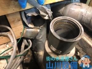 奈良県橿原市曲川町の排水詰まり解消は山川設備にお任せ下さい。