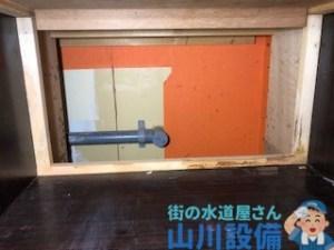 大阪府大阪市北区の排水管詰まりは山川設備にお任せ下さい。
