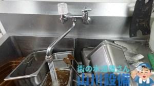 大阪府大阪市大正区の水道トラブルは山川設備にお任せ下さい。