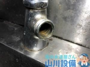 洗い場シンク蛇口の水漏れは山川設備にお任せ下さい。