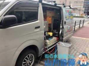 大阪府大阪市、東大阪市で高圧洗浄機を使って洗管作業するなら山川設備にお任せ下さい。