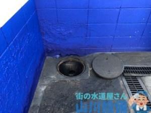 大阪府東大阪市のトイレの排水管が流れが悪いと感じたら山川設備にお任せ下さい。