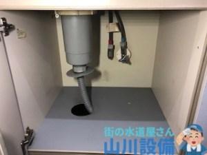 大阪府大阪市、東大阪市の排水管の詰まりは山川設備が対応します。