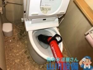 大阪府大阪市住吉区でトイレが詰まってローポンプ作業するなら山川設備に連絡下さい。