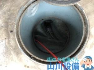 大阪府八尾市山本町北の洗管作業は山川設備にお任せ下さい。