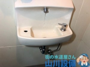 大阪府大阪市天王寺区の蛇口修理です。