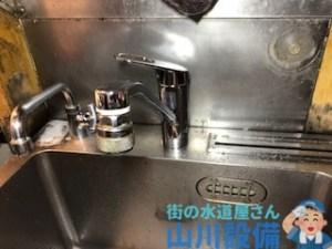 奈良県奈良市針町、東大阪市の混合水栓の交換は山川設備にお任せ下さい。