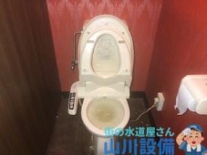 大阪府大阪市東淀川区豊新、東大阪市のトイレの流れが悪いと感じたら山川設備にお任せ下さい。