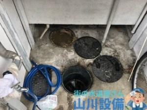 大阪府寝屋川市高柳の排水つまりは山川設備にお任せ下さい。