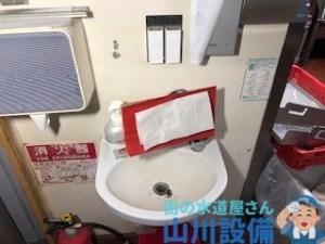 大阪府東大阪市吉田の排水パイプの水漏れ修理は山川設備にお任せ下さい。