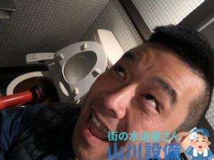 大阪府大阪市西区九条の大便器が詰まったら山川設備にお任せ下さい。